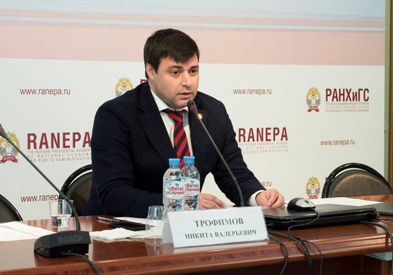 Никита Трофимов