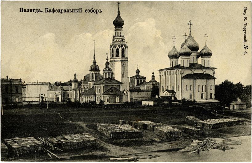 C:\Users\1\Pictures\Вологда кафедральный собор.jpg