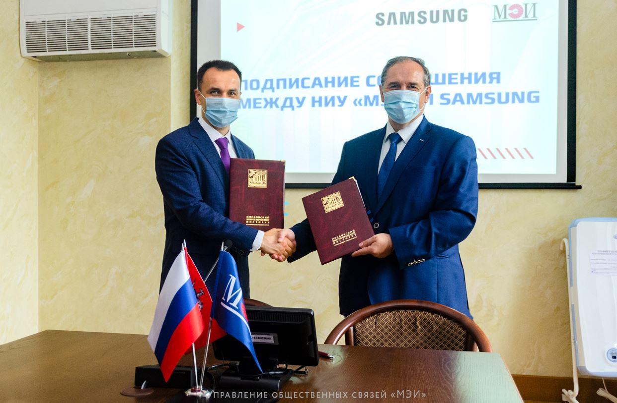 «IT Академия Samsung» начинает работу в Московском энергетическом институте