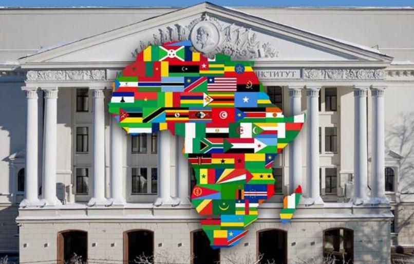 НИУ «МЭИ» — учредитель Российско-Африканского сетевого университета