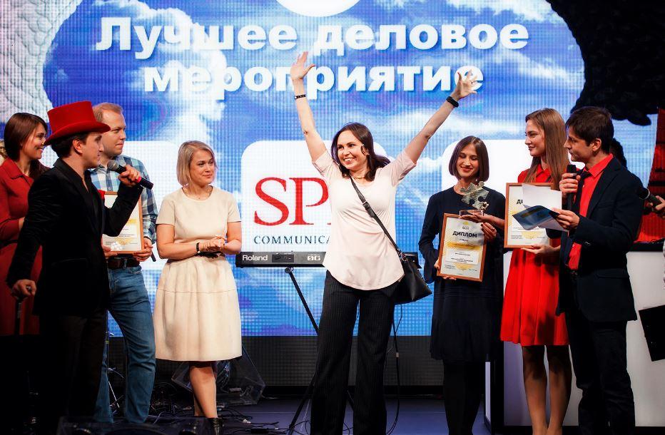 Премия «Золотой пазл – лучший ивент-проект»