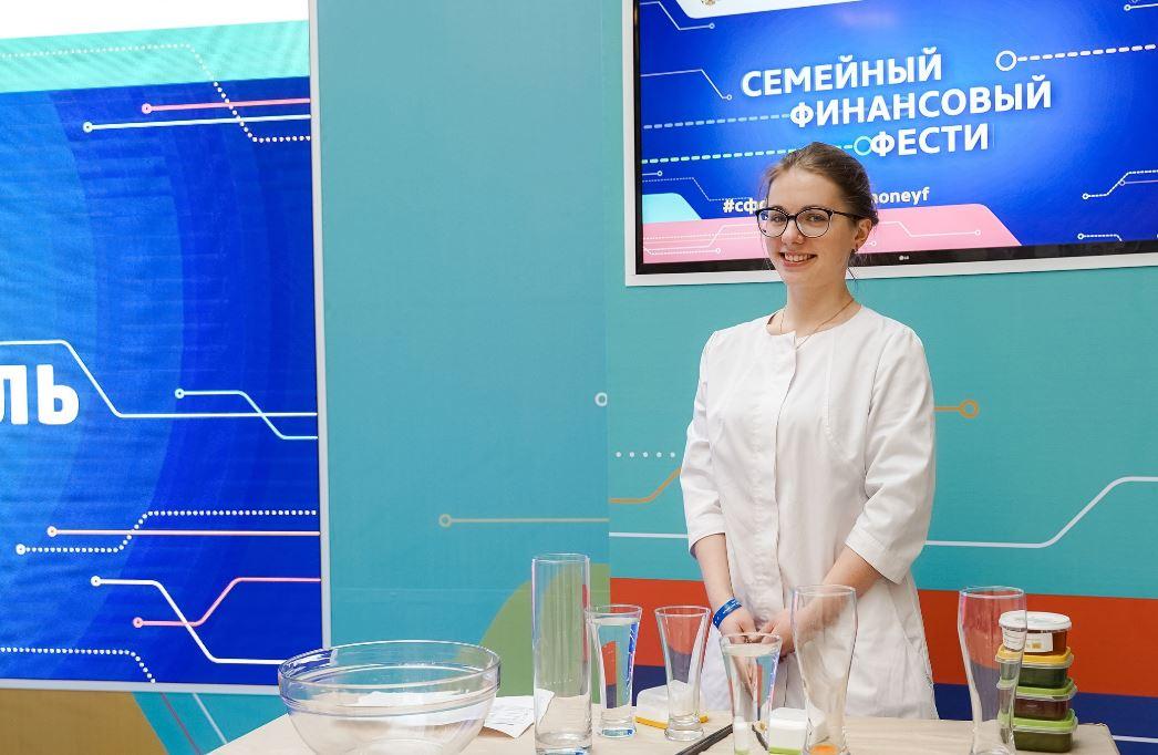 Началась регистрация на Всероссийский обучающий конкурс-фестиваль финансовой культуры