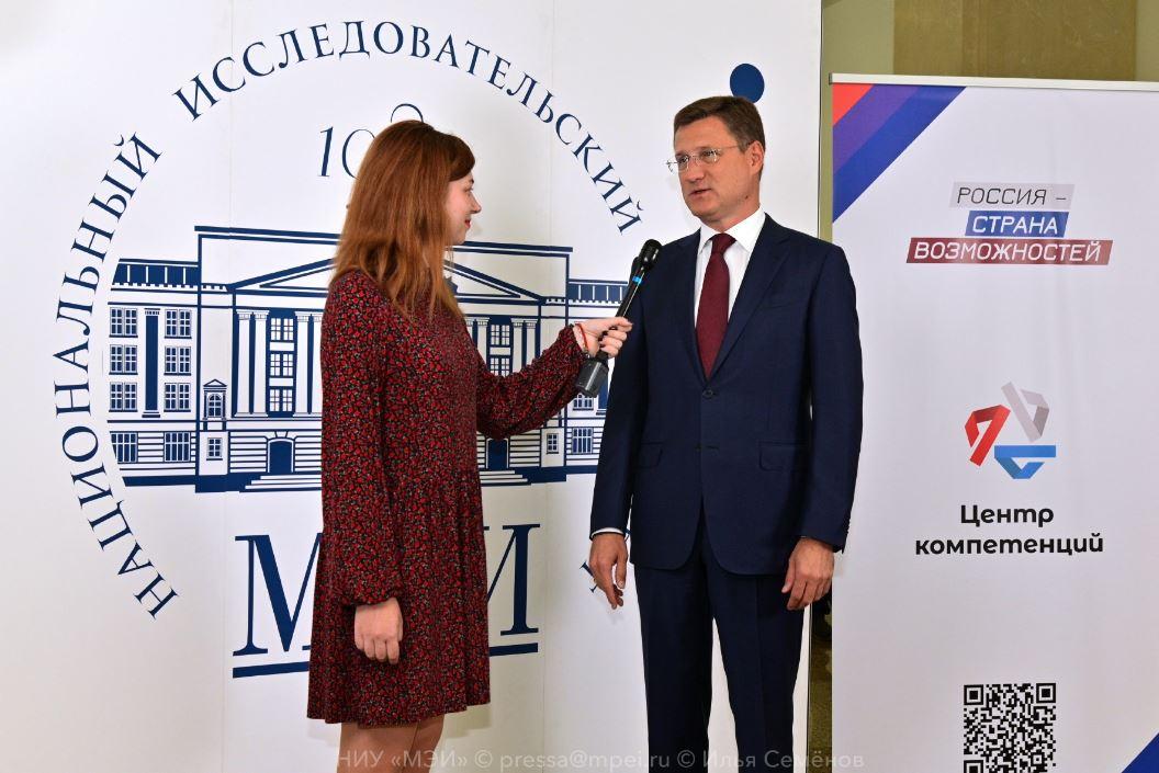 В НИУ «МЭИ» откроется первый в России отраслевой Центр компетенций