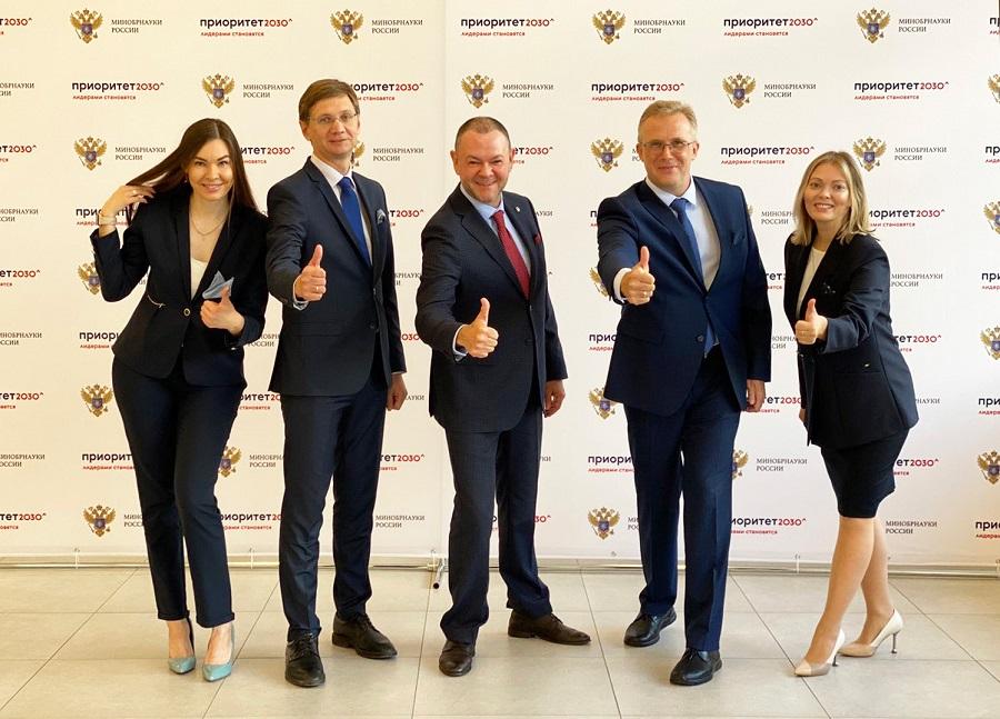 Тольяттинский государственный университет (ТГУ) вошёл в «Приоритет 2030»