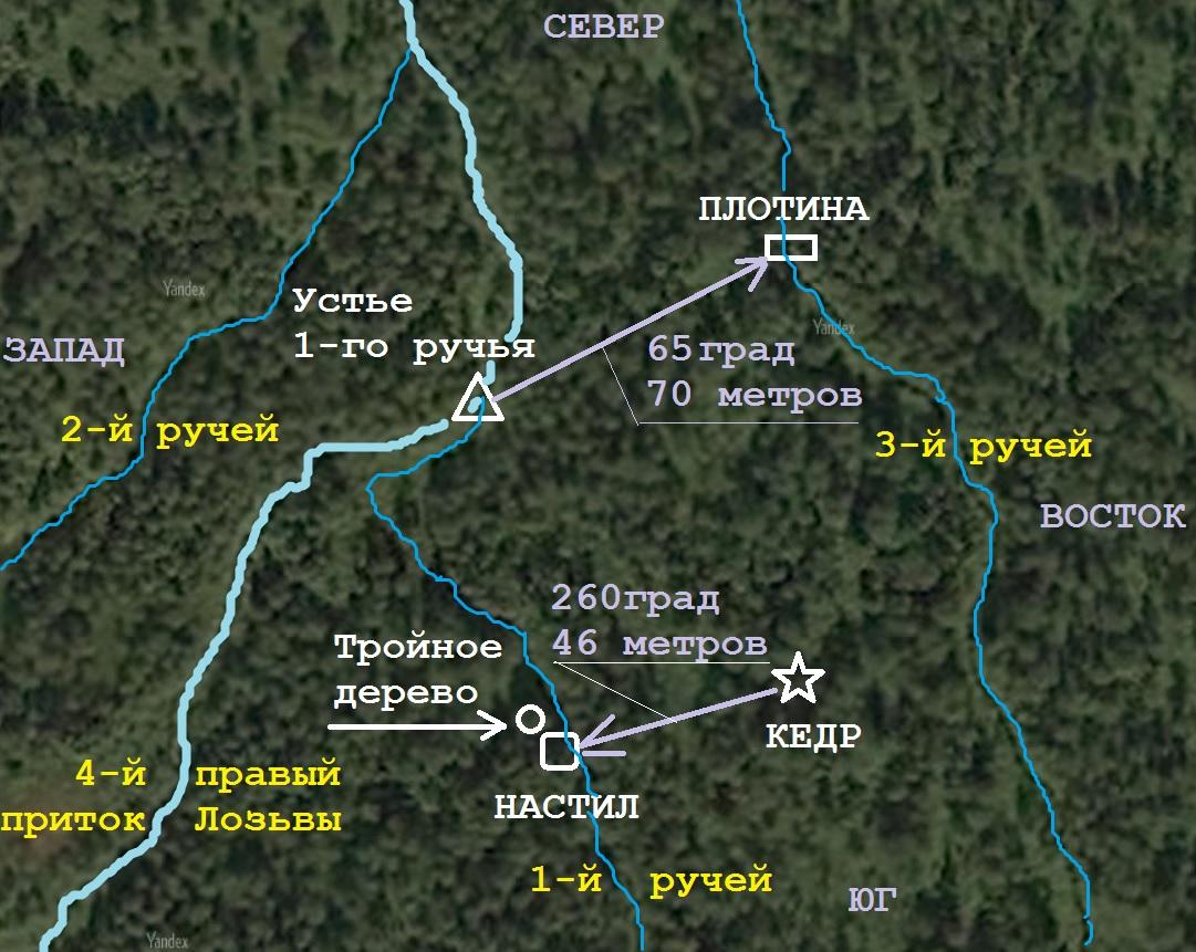 Рисунок 6 Уточненная карта района кедр от 06.09.2021г