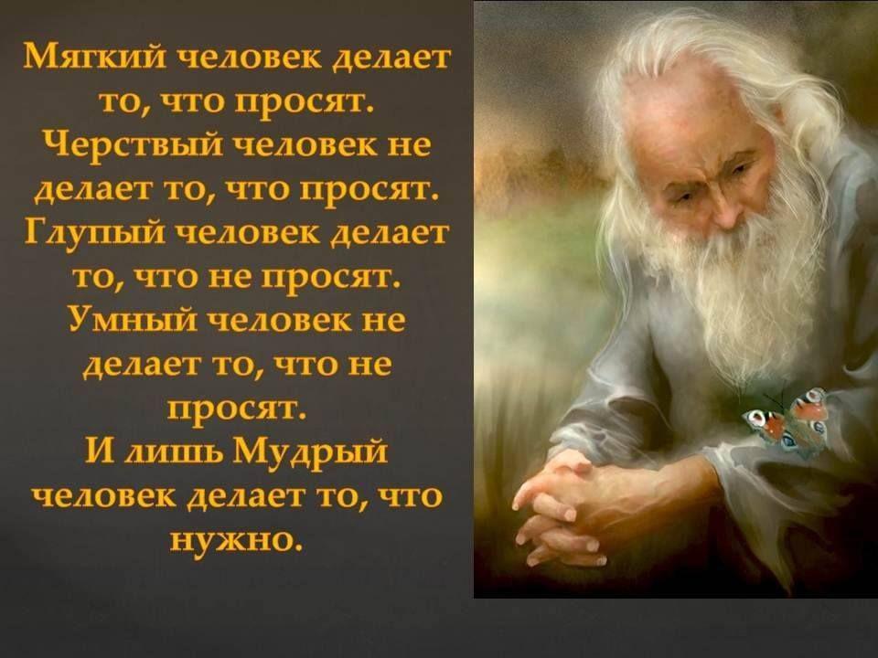 Главный враг России или, как исправить ситуацию с нищетой и безработицей.