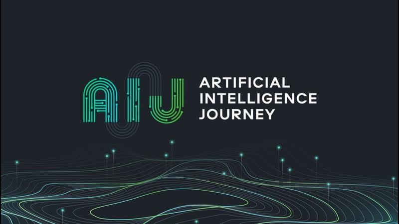 AI Journey Contest 2021