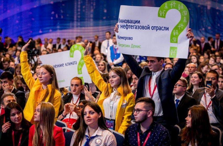На «Российской энергетической неделе» пройдет день молодежи